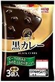 丸大食品 シェフの匠 黒カレー 450g(150g×3袋入)