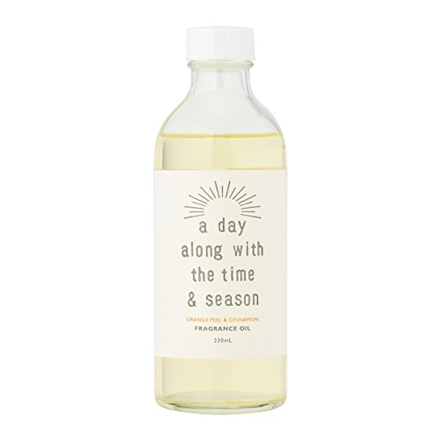 養う反対に救援アデイ(a day) リードディフューザー リフィル オレンジピール&シナモン 230ml(芳香剤 詰め替え用 甘酸っぱくて爽やかなオレンジピールにシナモンがふわりと広がる香り)