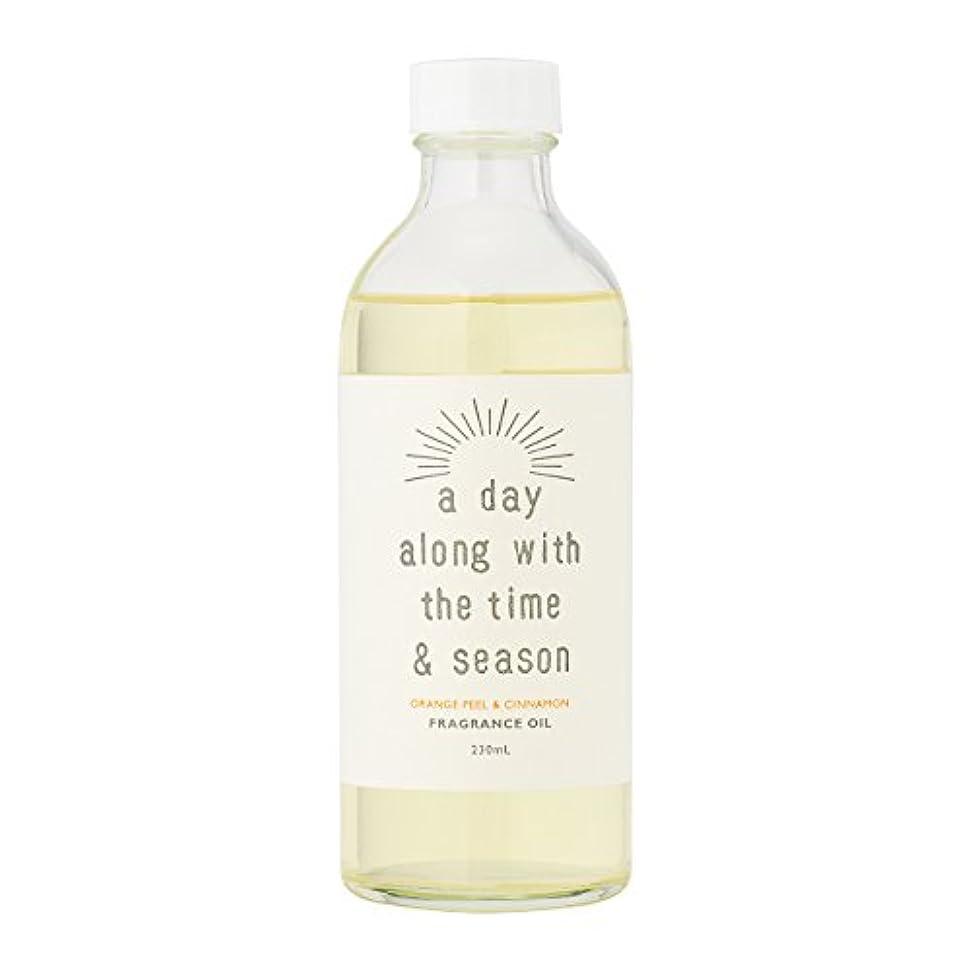 だます非アクティブインサートアデイ(a day) リードディフューザー リフィル オレンジピール&シナモン 230ml(芳香剤 詰め替え用 甘酸っぱくて爽やかなオレンジピールにシナモンがふわりと広がる香り)