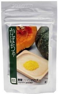 【北海道産100%使用】かぼちゃパウダー(南瓜パウダー)45g入り(野菜パウダー100% 粉末野菜)