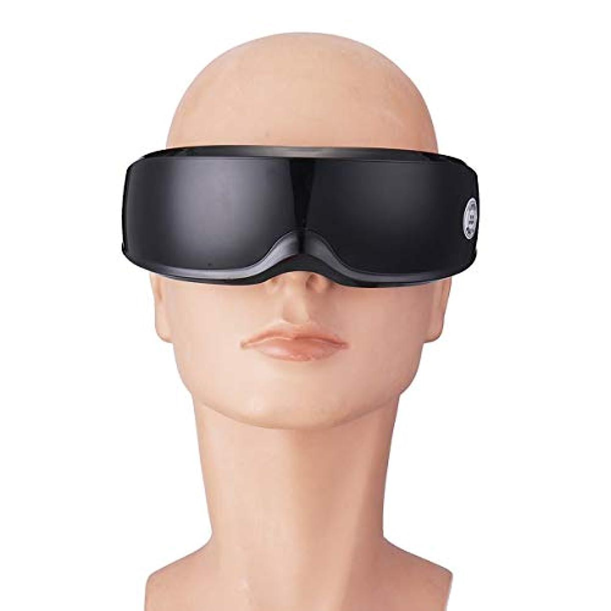 空気謝る征服者USB Charging Electric Eye Massager Heating Care Vibration Massage Stress Relief Relaxation Eyesight Recovery Eye...
