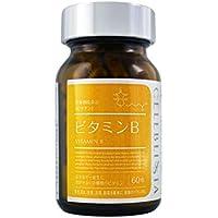 セレブリスタ ビタミンB ビタミンB群8種類配合 サプリメント (日本製) 酵母 植物抽出由来ビタミン使用 植物性ハードカプセル (30日分 60粒)