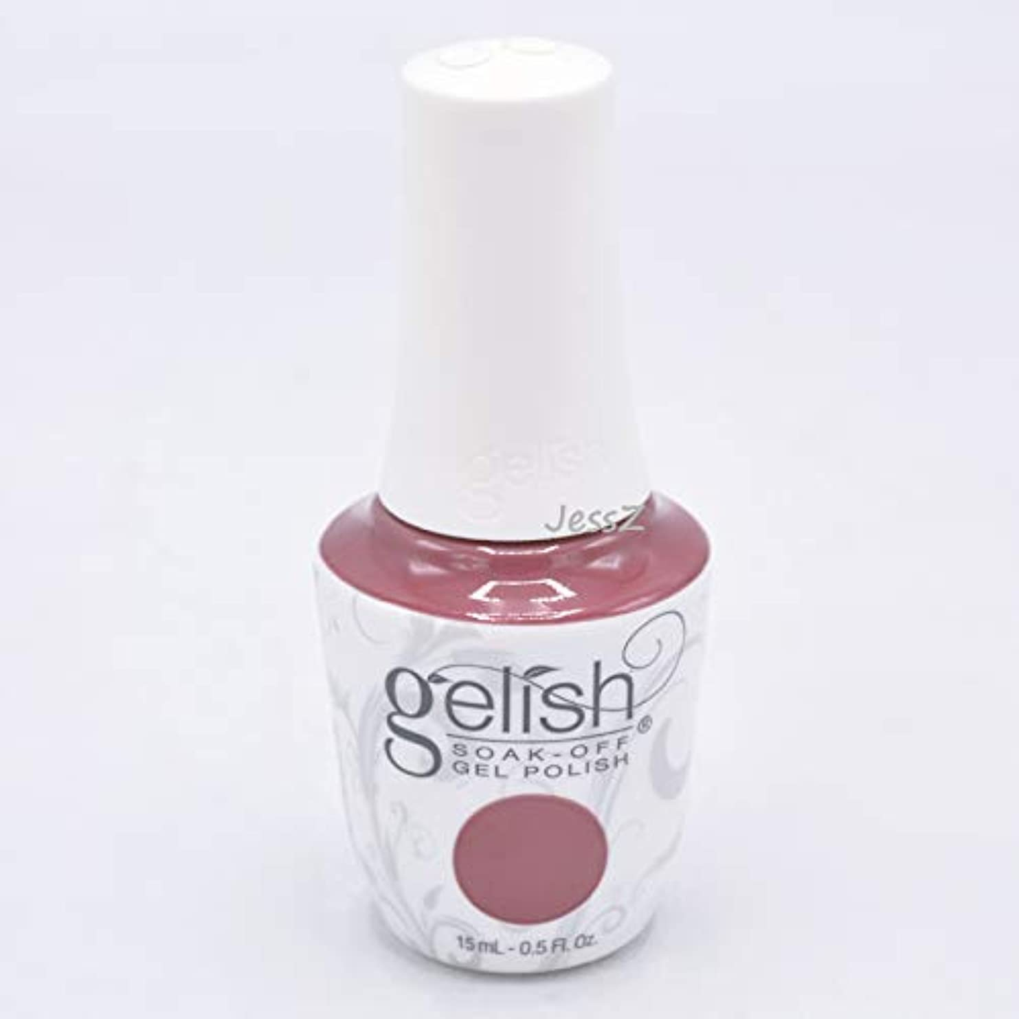 血まみれ認識衝撃Gelish Soak-Off Gel - African Safari Collection - No Sudden Mauves - 15 ml/05 oz
