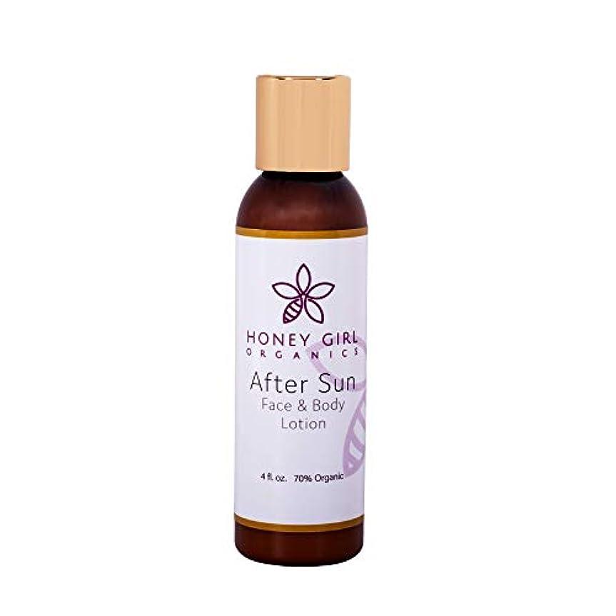 バイパス聴覚性格Honey Girl Organics, After Sun, Face & Body Lotion, 4 fl oz