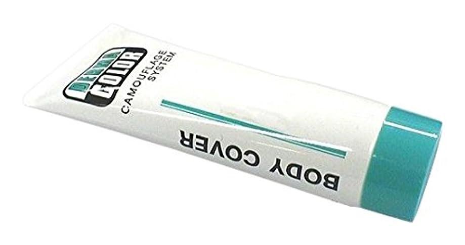 安心させる文献特性ダーマカラー カモフラージュ ボディーカバー D6 ナチュラルボディベージュ 50ml