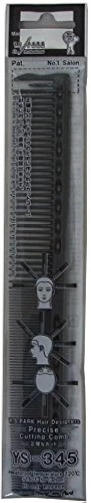 閃光担保骨の折れるYS Park 345 Precise Cutting Comb - Soft Carbon [並行輸入品]