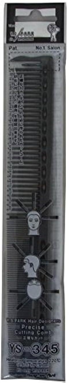 ポジション連続した熟したYS Park 345 Precise Cutting Comb - Soft Carbon [並行輸入品]