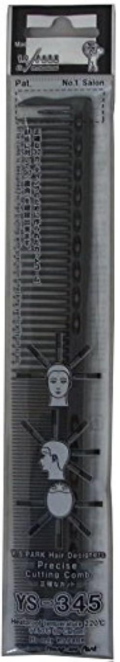 悪因子値おしゃれじゃないYS Park 345 Precise Cutting Comb - Soft Carbon [並行輸入品]