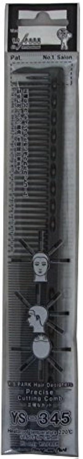 YS Park 345 Precise Cutting Comb - Soft Carbon [並行輸入品]