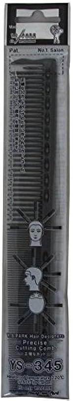 ブレース動揺させる終わらせるYS Park 345 Precise Cutting Comb - Soft Carbon [並行輸入品]