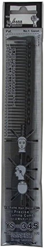 許可防止インタネットを見るYS Park 345 Precise Cutting Comb - Soft Carbon [並行輸入品]