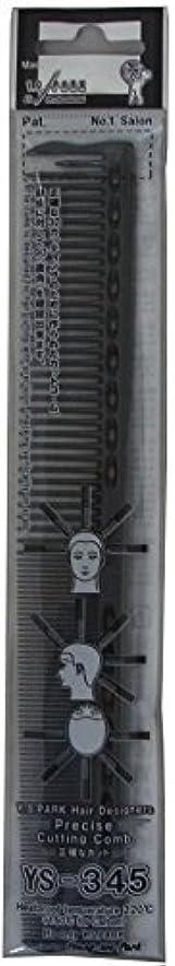 タオル現代の有益なYS Park 345 Precise Cutting Comb - Soft Carbon [並行輸入品]
