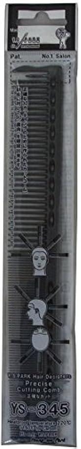 本物のサイレント比率YS Park 345 Precise Cutting Comb - Soft Carbon [並行輸入品]