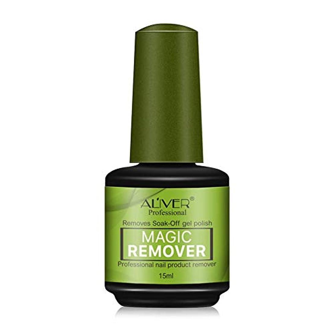 革命的企業バイアスネイルポリッシュ除去剤 天然素材 ネイル自動剥離剤 爪のポリッシュ 使いやすい 業務用 日常使用
