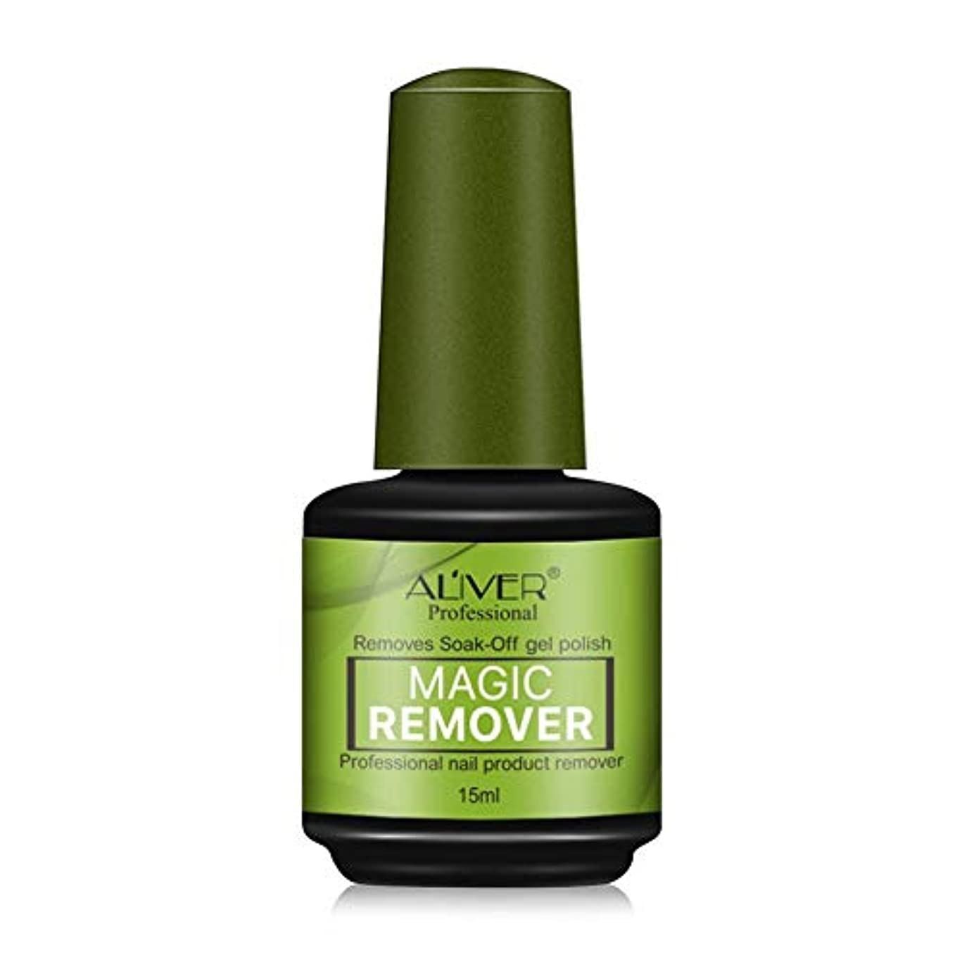 声を出してカテナ検出するネイルポリッシュ除去剤 天然素材 ネイル自動剥離剤 爪のポリッシュ 使いやすい 業務用 日常使用