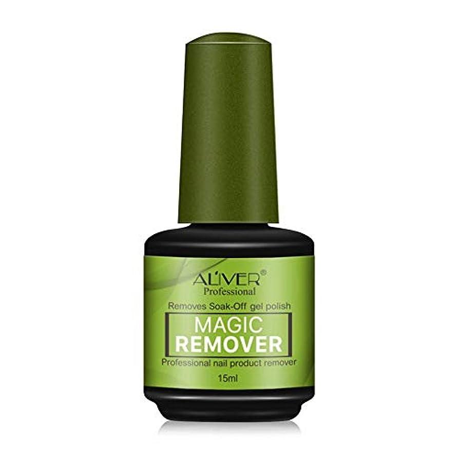 ネイルポリッシュ除去剤 天然素材 ネイル自動剥離剤 爪のポリッシュ 使いやすい 業務用 日常使用