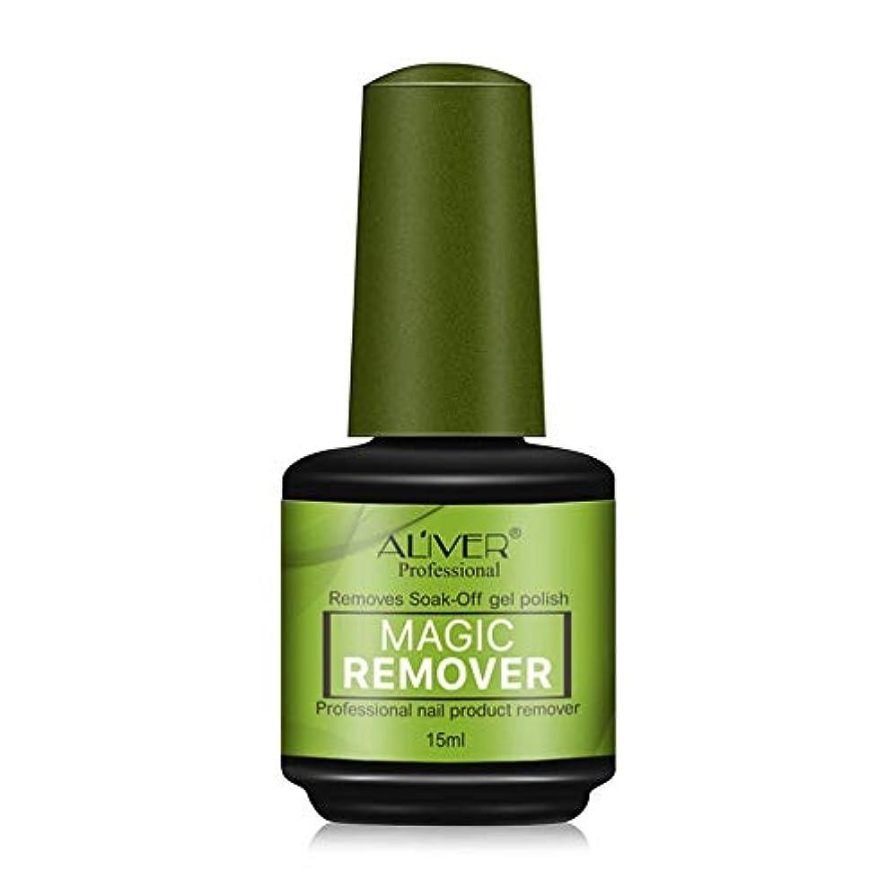 グレートオーク付録同情的ネイルポリッシュ除去剤 天然素材 ネイル自動剥離剤 爪のポリッシュ 使いやすい 業務用 日常使用