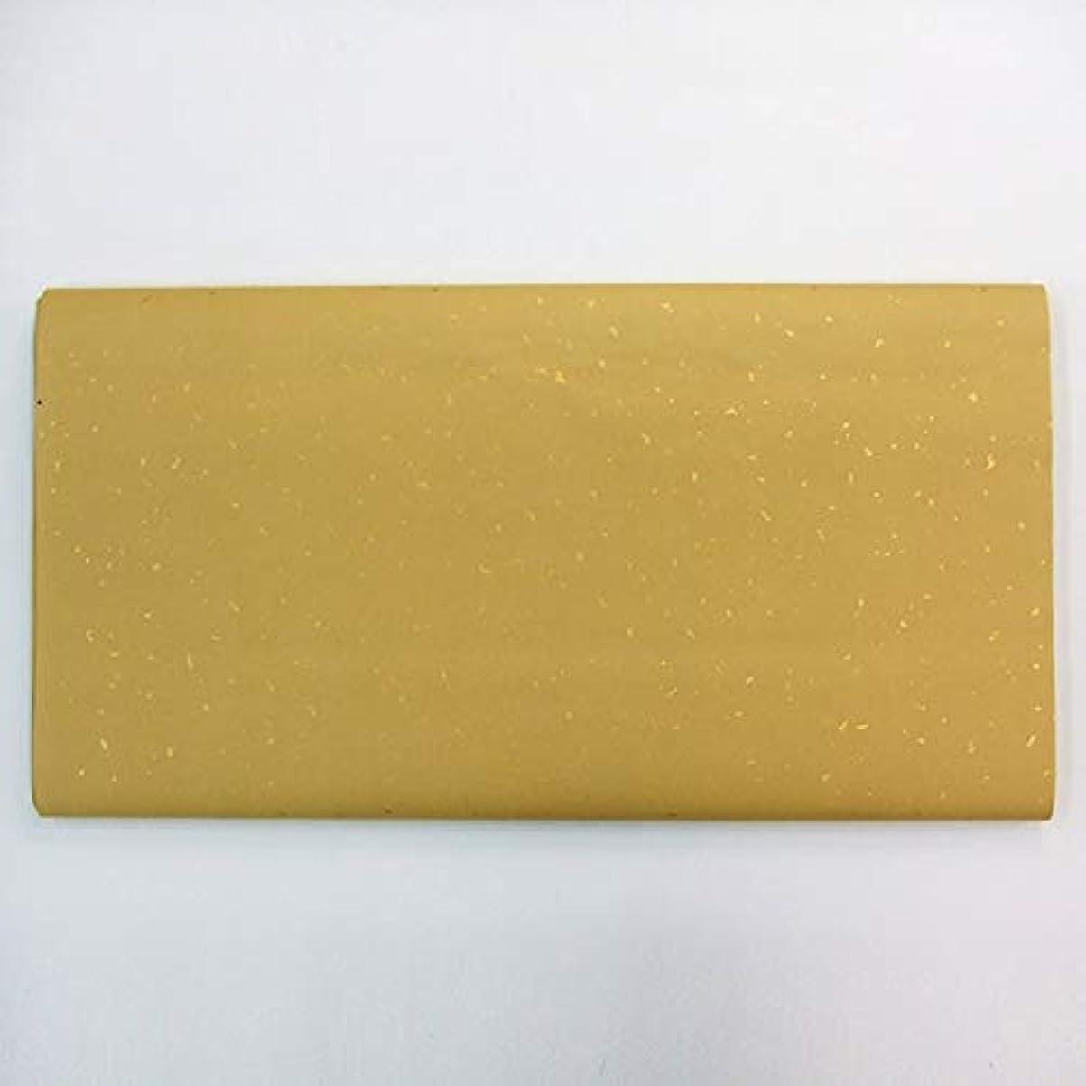 ホステス視聴者パケット1.75×7.5 万里 染 冷金 黄土 10枚 漢字用 加工紙