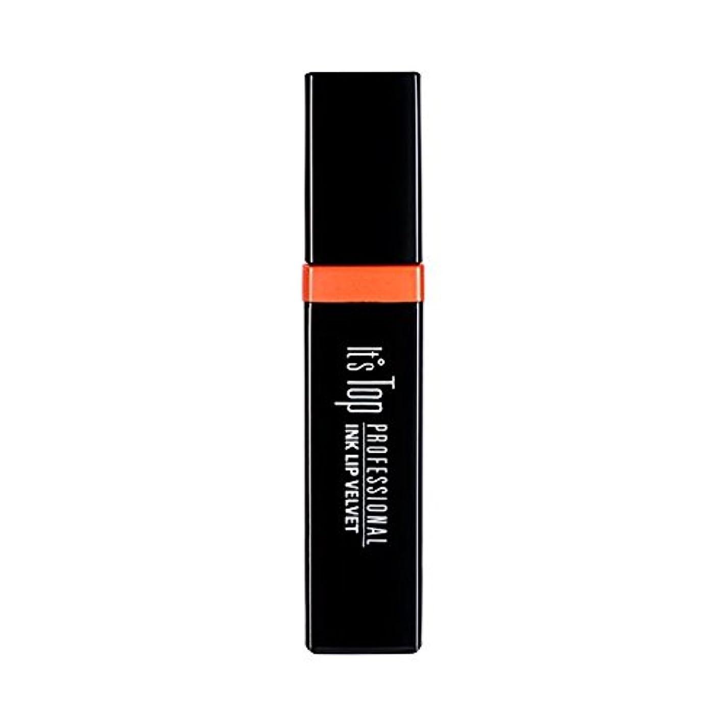 組立こしょう怠けたIt's Skin it's top professional ink lip velvet イッツスキンイッツトッププロフェッショナル インクリップベルベット (03 Plain Orange) [並行輸入品]