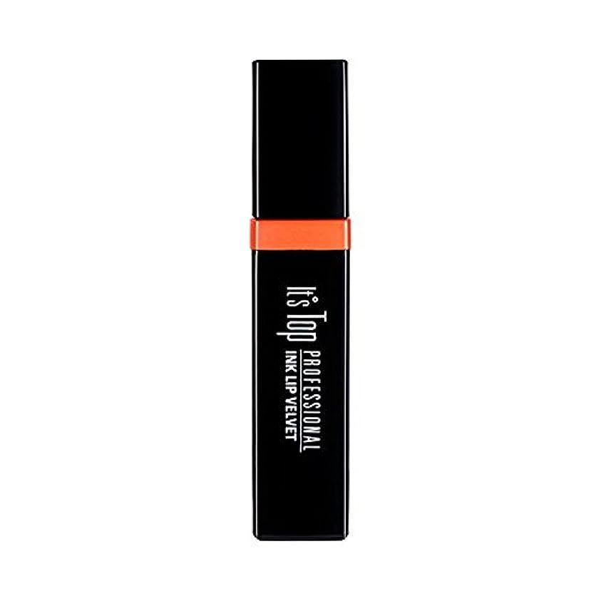 It's Skin it's top professional ink lip velvet イッツスキンイッツトッププロフェッショナル インクリップベルベット (03 Plain Orange) [並行輸入品]