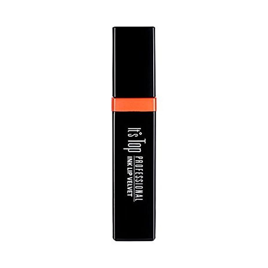 反逆者論争の的ジャンルIt's Skin it's top professional ink lip velvet イッツスキンイッツトッププロフェッショナル インクリップベルベット (03 Plain Orange) [並行輸入品]