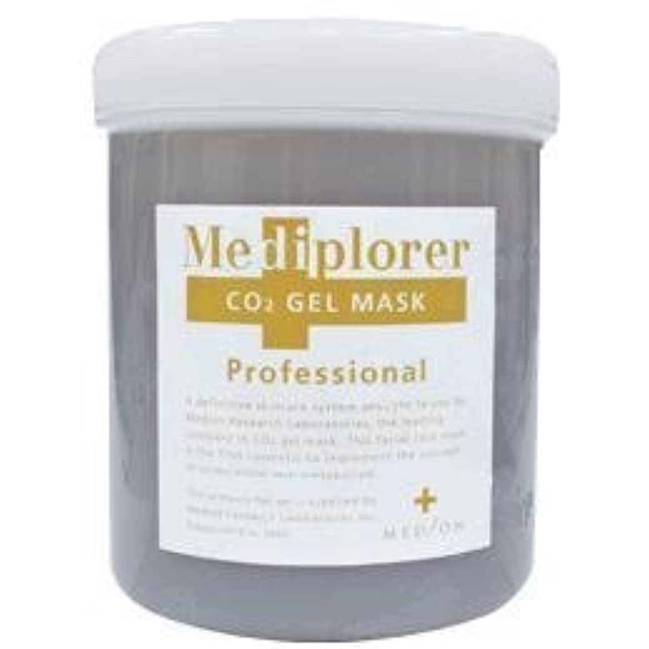 寝室を掃除する頭蓋骨バルブメディプローラー CO2ジェルパック30回分 炭酸パック 業務用