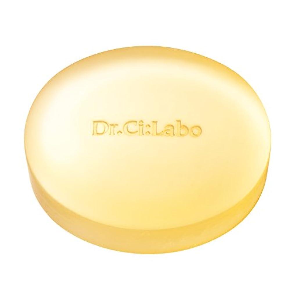 そばに弾性可能にするドクターシーラボ フォトホワイトCホワイトソープ 角質オフ石鹸 90g 洗顔せっけん