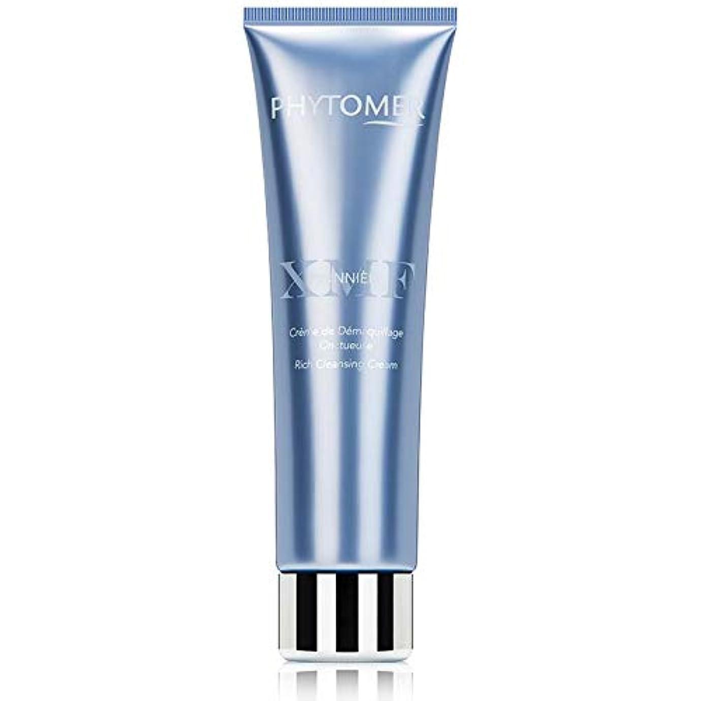 歯車不潔概要Phytomer Pionniere XMF Rich Cleansing Cream 150ml並行輸入品
