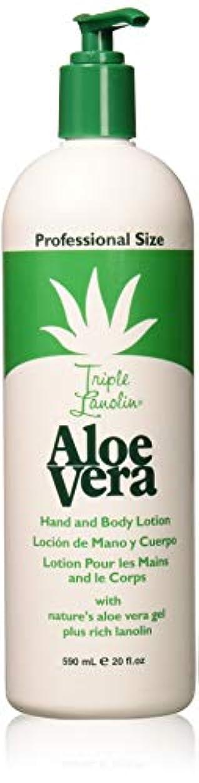 緯度引退したポーチTriple Lanolin Aloe Vera Lotion 20 oz.