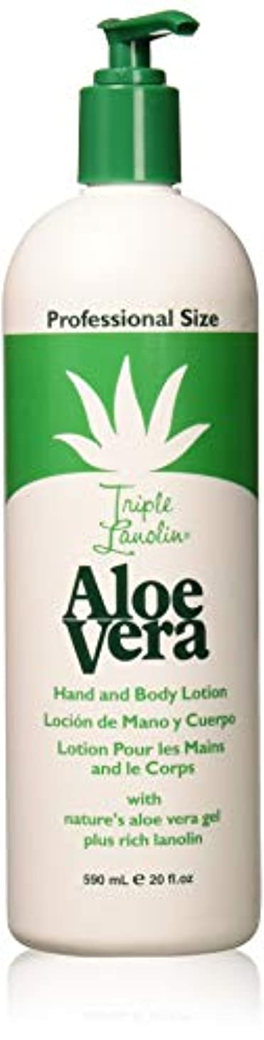 権威メディック顕微鏡Triple Lanolin Aloe Vera Lotion 20 oz.