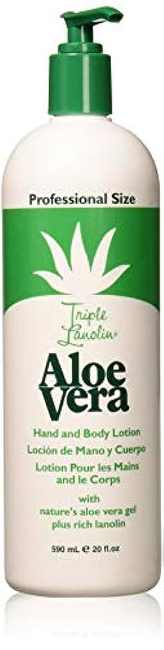 尽きるキャンベラどんなときもTriple Lanolin Aloe Vera Lotion 20 oz.