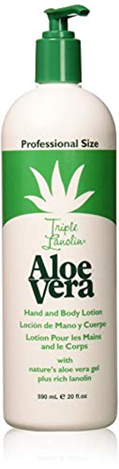 ハブブ拡張困惑したTriple Lanolin Aloe Vera Lotion 20 oz.