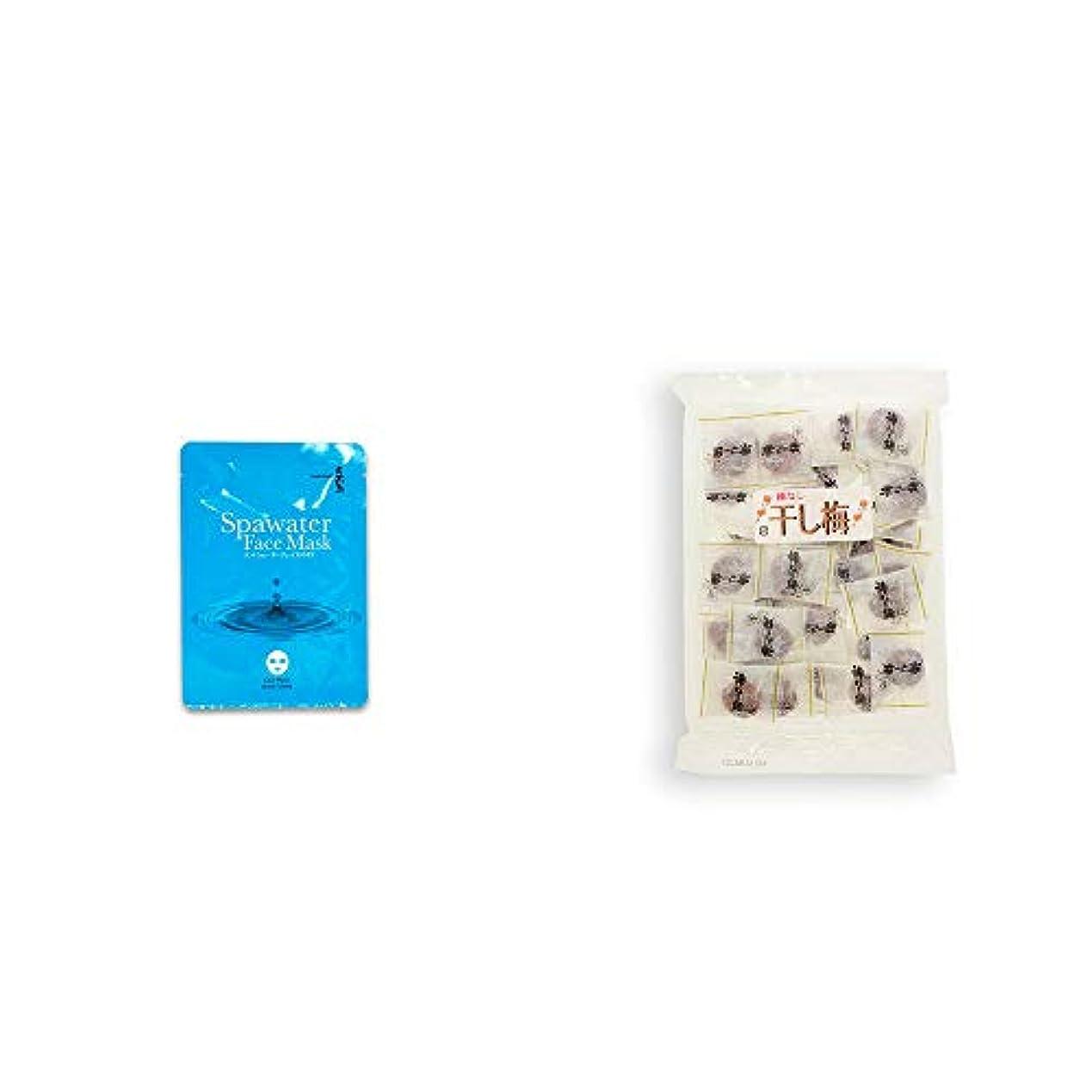 ランダムオーラル米ドル[2点セット] ひのき炭黒泉 スパウォーターフェイスマスク(18ml×3枚入)?種なし干し梅(160g)[個包装]