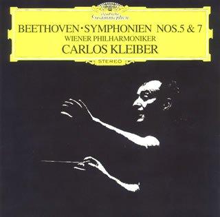 ベートーヴェン:交響曲第5番「運命」、第7番の詳細を見る