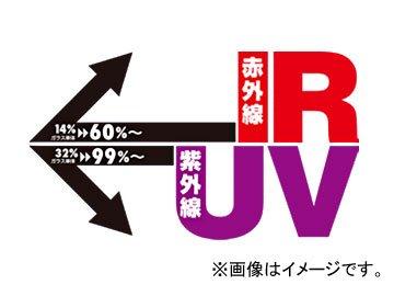 オリジナル アイアールカット フィルム T032-01E フロント トヨタ オリジン JCG17 2000年11月〜