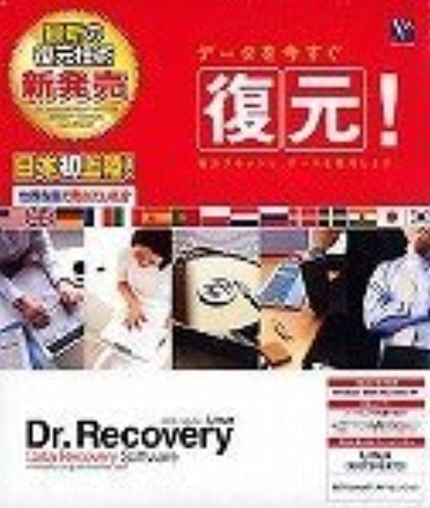 Dr.Recovery Linux