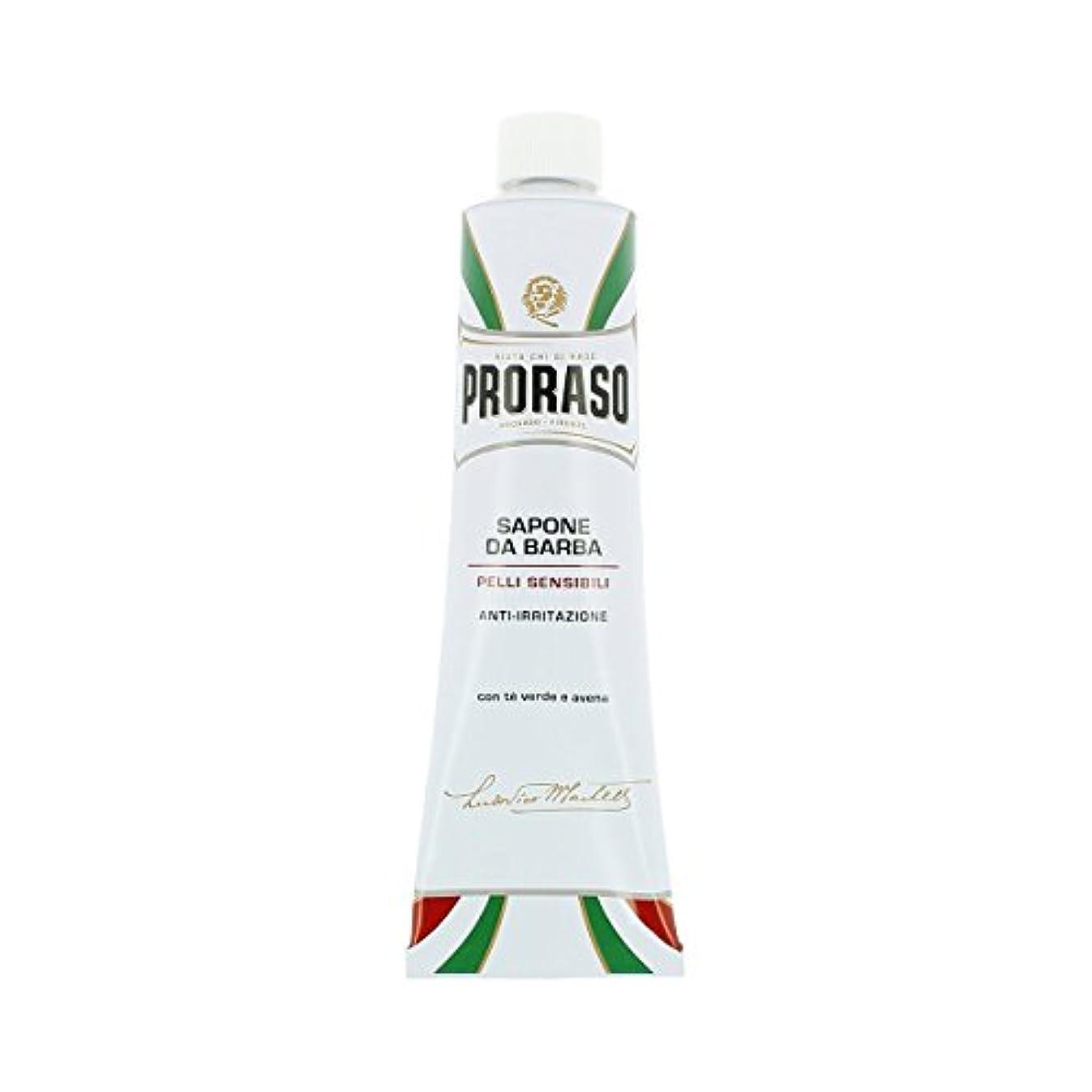 意図ゼロ変形するProraso イタリアン シェービングクリームチューブ センシティブ 150ml[海外直送品] [並行輸入品]