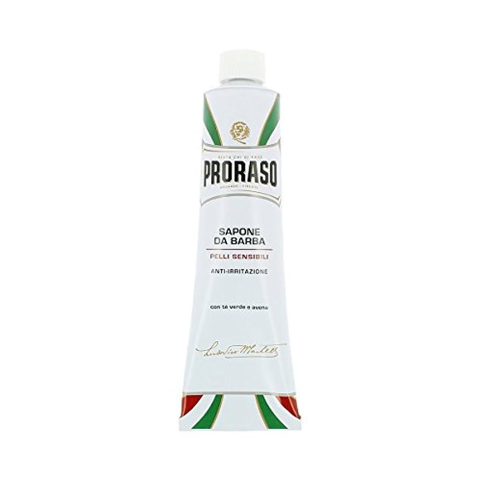 うめき暖かく一生Proraso イタリアン シェービングクリームチューブ センシティブ 150ml[海外直送品] [並行輸入品]