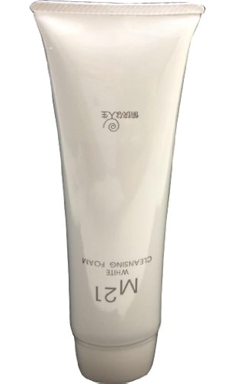リスキーなモデレータインシュレータM21ホワイトクレンジングフォーム 自然化粧品M21