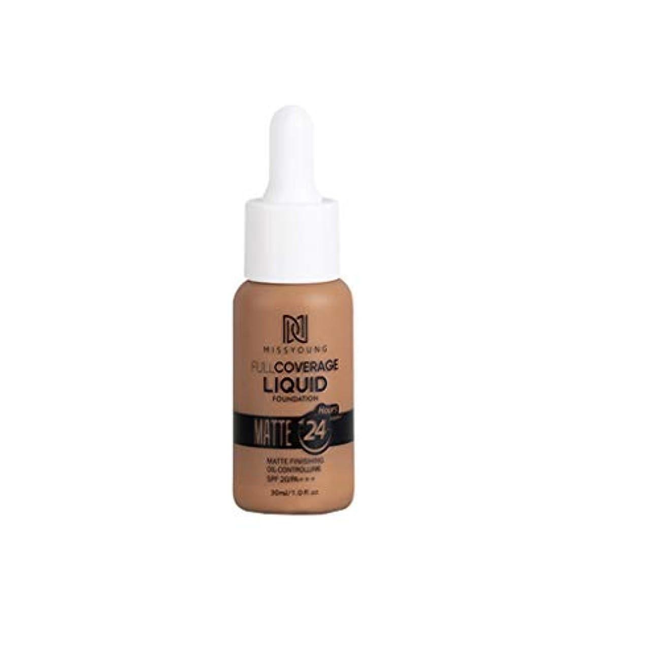 モンゴメリー目指す生産的コンシーラー ホワイトニング ビューティー ヘルスケア つや消し UVコンシーラー 水に強い アクネコンシーラー 防水傷跡コンシーラー 自然な肌色 爽やかクール