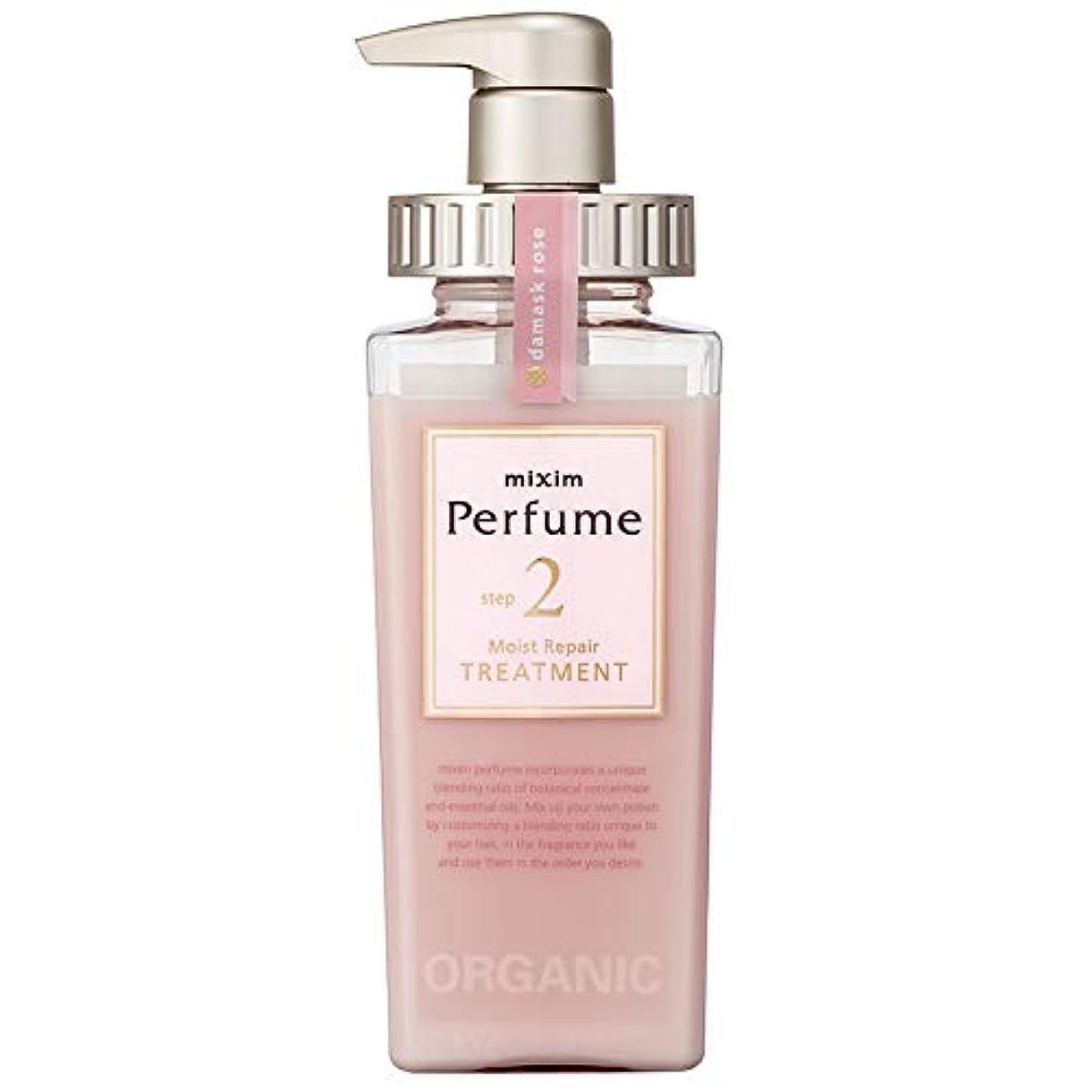 誇張する丁寧種mixim Perfume(ミクシムパフューム) モイストリペア ヘアトリートメント 440g