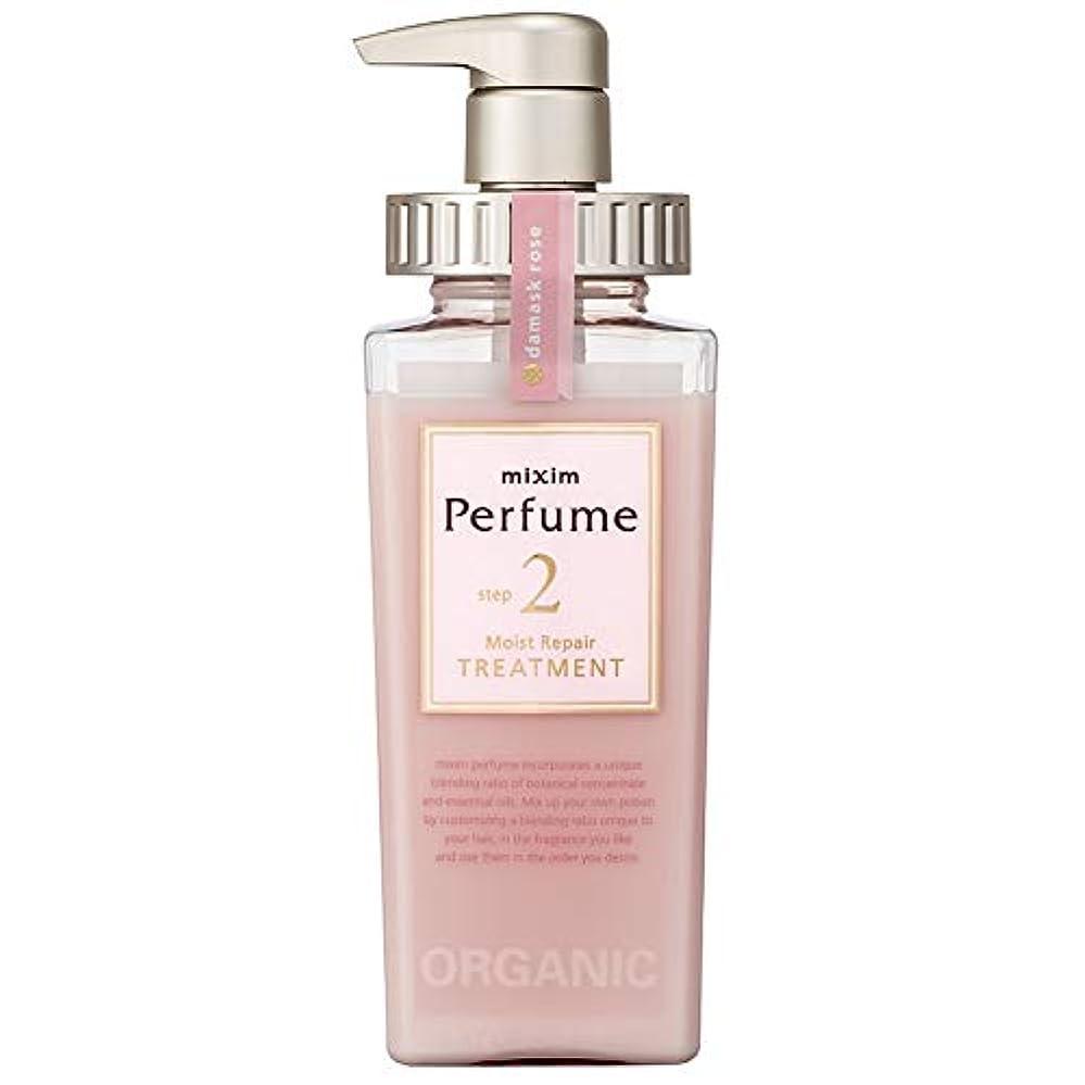 極端なブランチなかなかmixim Perfume(ミクシムパフューム) モイストリペア ヘアトリートメント 440g