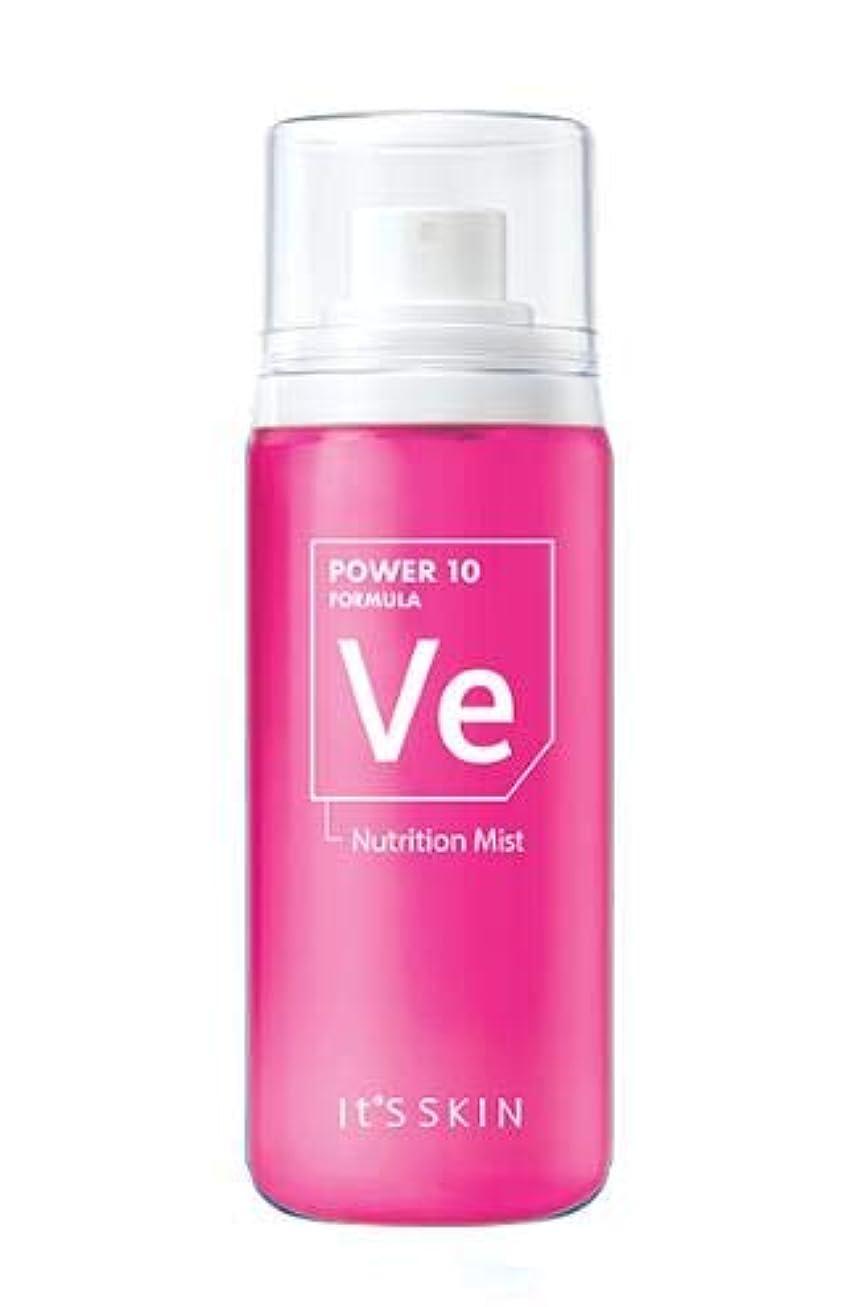 感じる全員気体のIts skin Power 10 Formula Mist Ve (Nutrition) イッツスキン パワー 10 フォーミュラ ミスト Ve [並行輸入品]