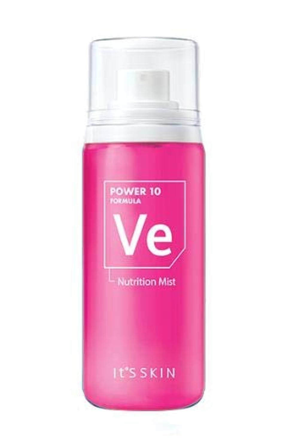 びっくりスワップハイキングIts skin Power 10 Formula Mist Ve (Nutrition) イッツスキン パワー 10 フォーミュラ ミスト Ve [並行輸入品]
