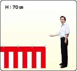 店頭装飾 紅白幕 [ テトロン H70cm×W360cm/2間 ]