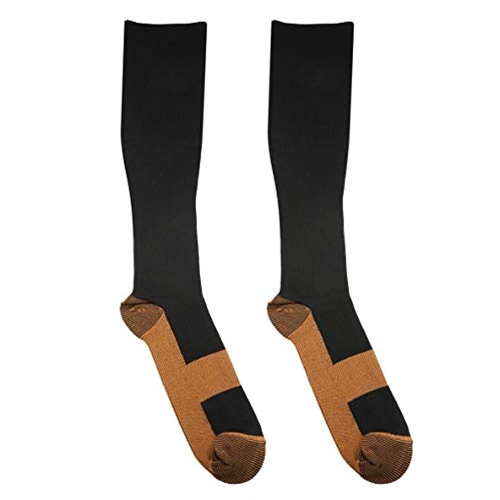 クリーム色と組むファッショナブルな快適な救済ソフト男性女性抗疲労圧縮靴下抗疲労静脈瘤ソックス - 黒S