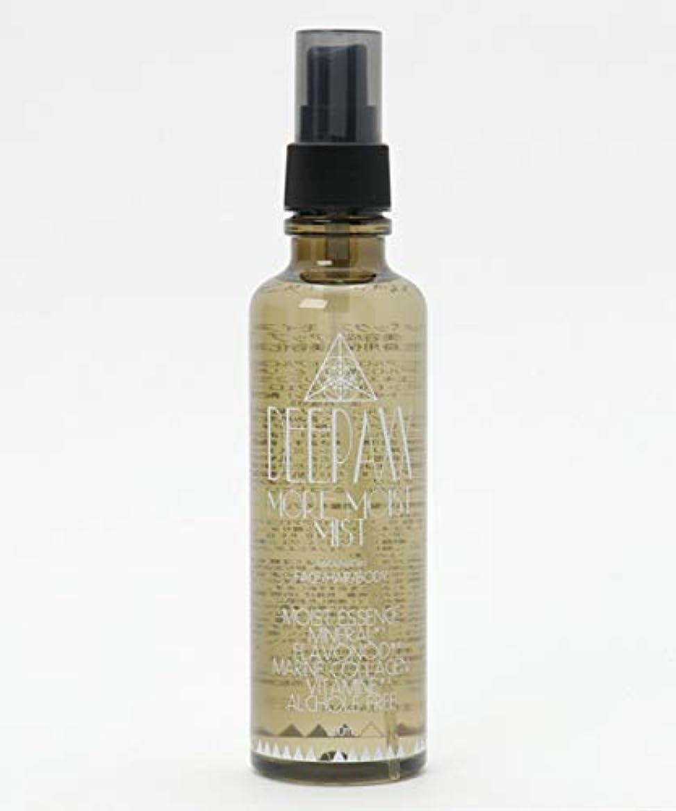 吸収する老朽化したグリル[ディーパックス] MORE MOIST MIST 保湿化粧水リフレッシュミスト レディース ONE