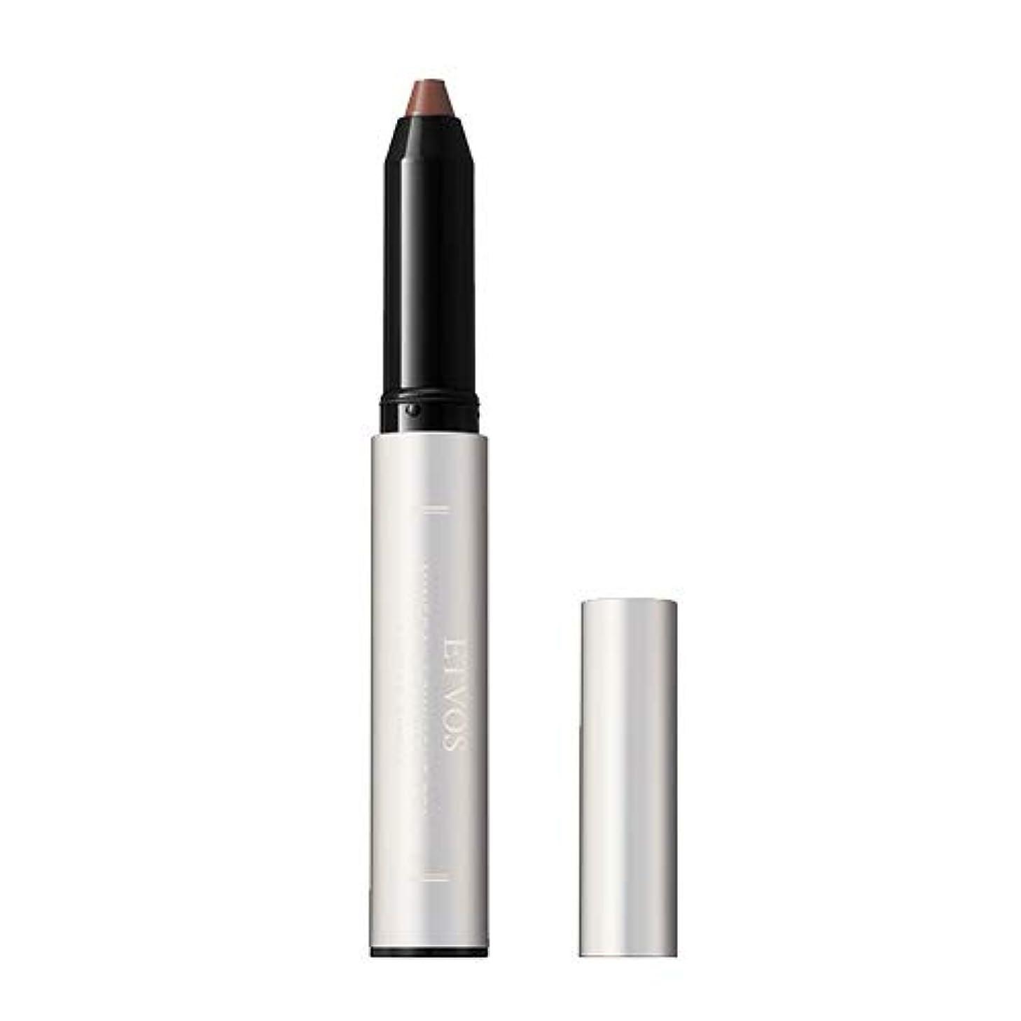 品揃え惨めな薄暗いETVOS(エトヴォス) ミネラルローライトペン 1.4g ブロンザー/シェーディング (個数限定)【河北裕介コラボ】