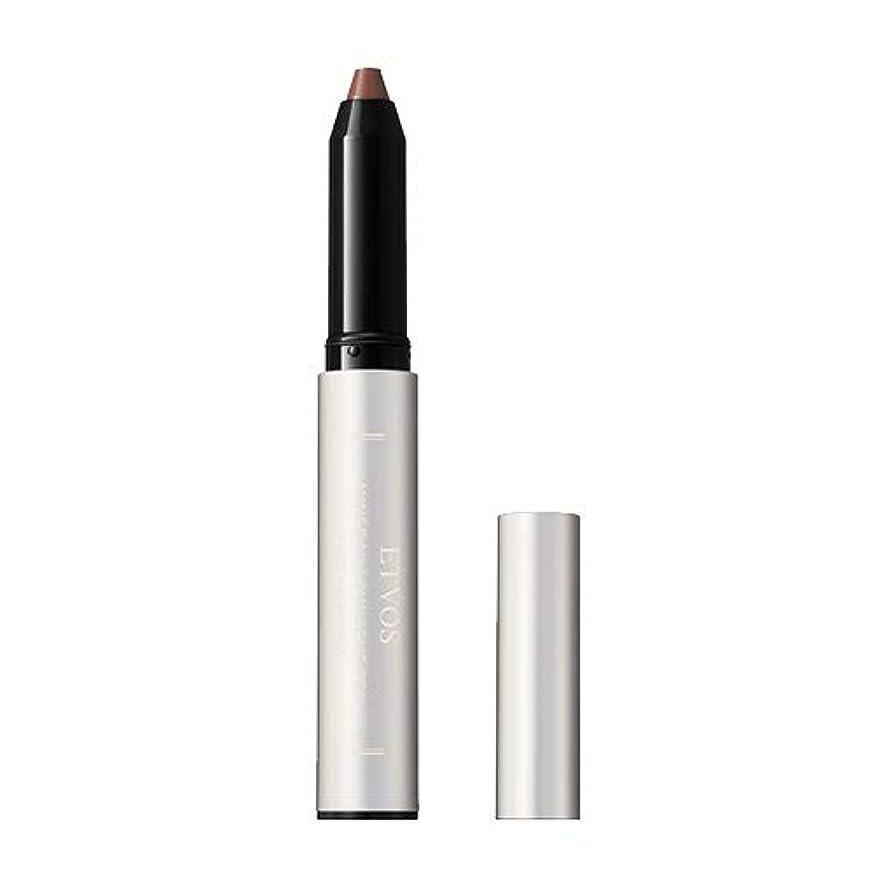 実質的ラベンダー彫るETVOS(エトヴォス) ミネラルローライトペン 1.4g ブロンザー/シェーディング (個数限定)【河北裕介コラボ】