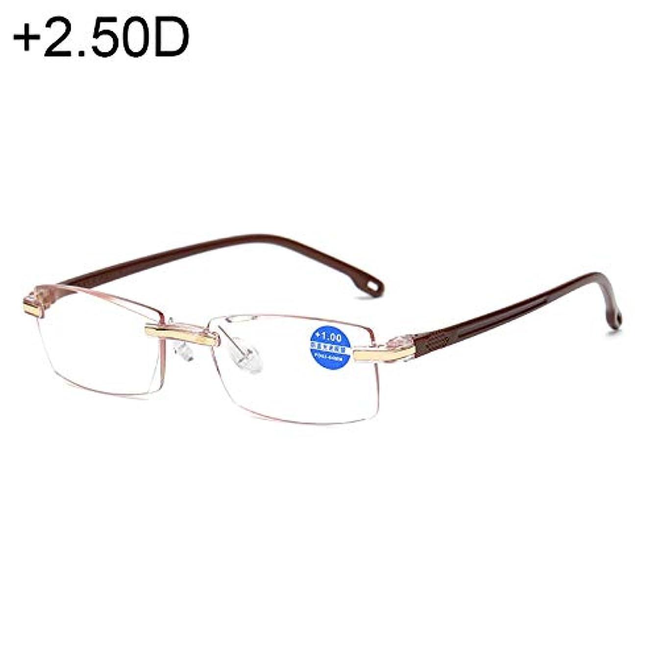 YANGTIAN リムレスアンチブルーレイブルーフィルムレンズ老眼メガネ、+ 2.50D(ブラック)YANG (Color : Brown)